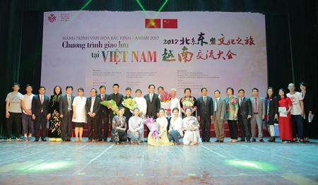 """Giao lưu văn hóa """"Bắc Kinh - ASEAN: Hành trình văn hóa 2017"""" tại Đại học Văn hóa Hà Nội."""