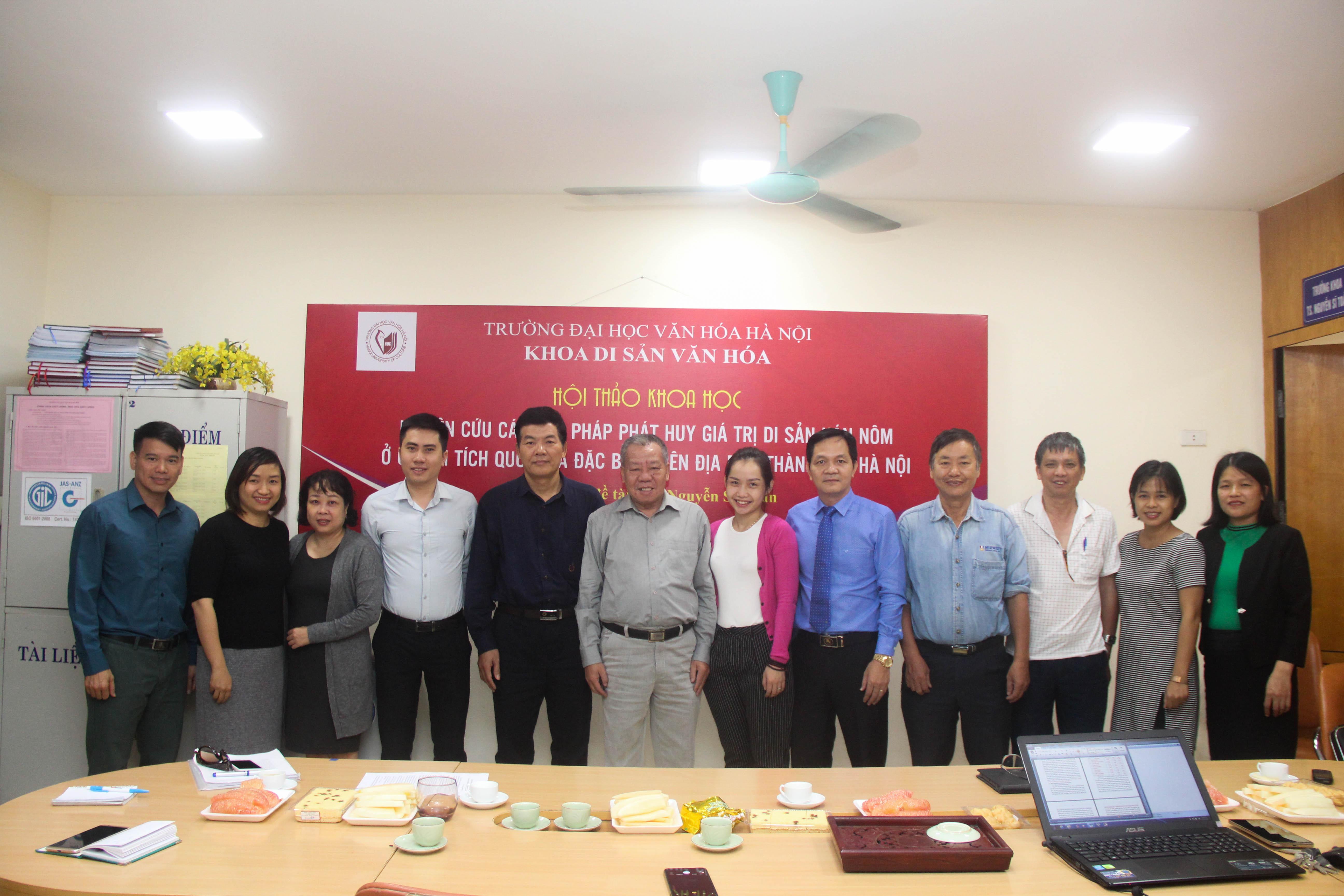 """Hội thảo báo cáo sơ bộ đề tài cấp Bộ: """"Nghiên cứu các giải pháp phát huy giá trị di sản Hán Nôm ở các di tích Quốc gia đặc biệt trên địa bàn thành phố Hà Nội"""""""
