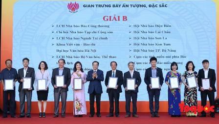 Khoa Viết văn – Báo chí đạt giải B gian trưng bày ấn tượng, đặc sắc tại Hội Báo toàn quốc 2018