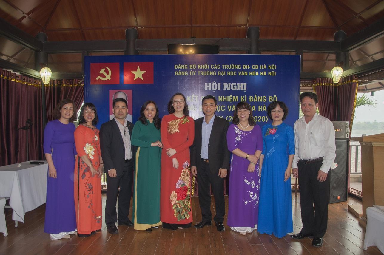 Hội nghị sơ kết giữa nhiệm kỳ 2015 - 2020, Đại hội Đảng bộ trường Đại học Văn hóa Hà Nội lần thứ XIX