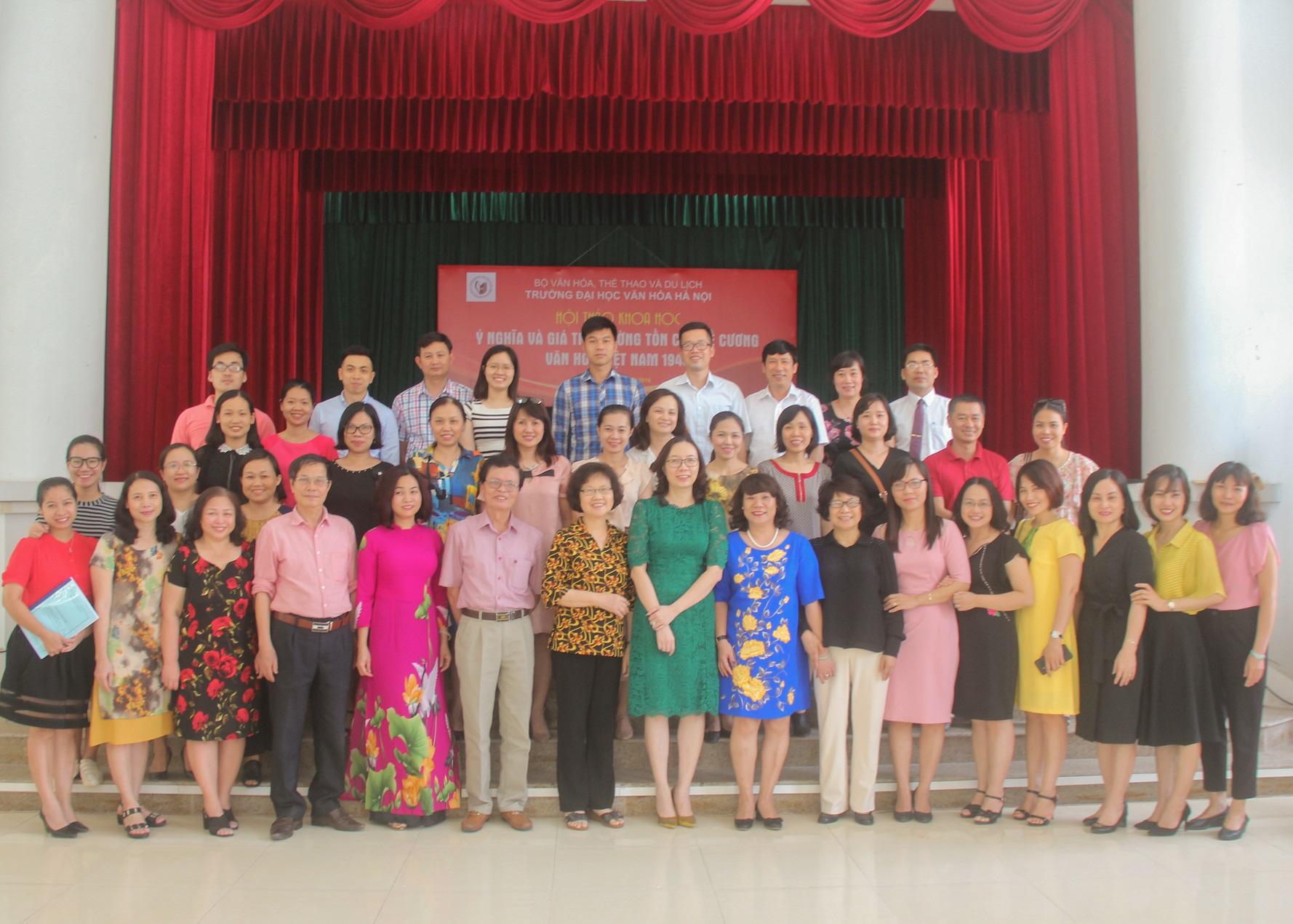"""Hội thảo khoa học """"Ý nghĩa và giá trị trường tồn của Đề cương văn hóa Việt Nam năm 1943"""""""