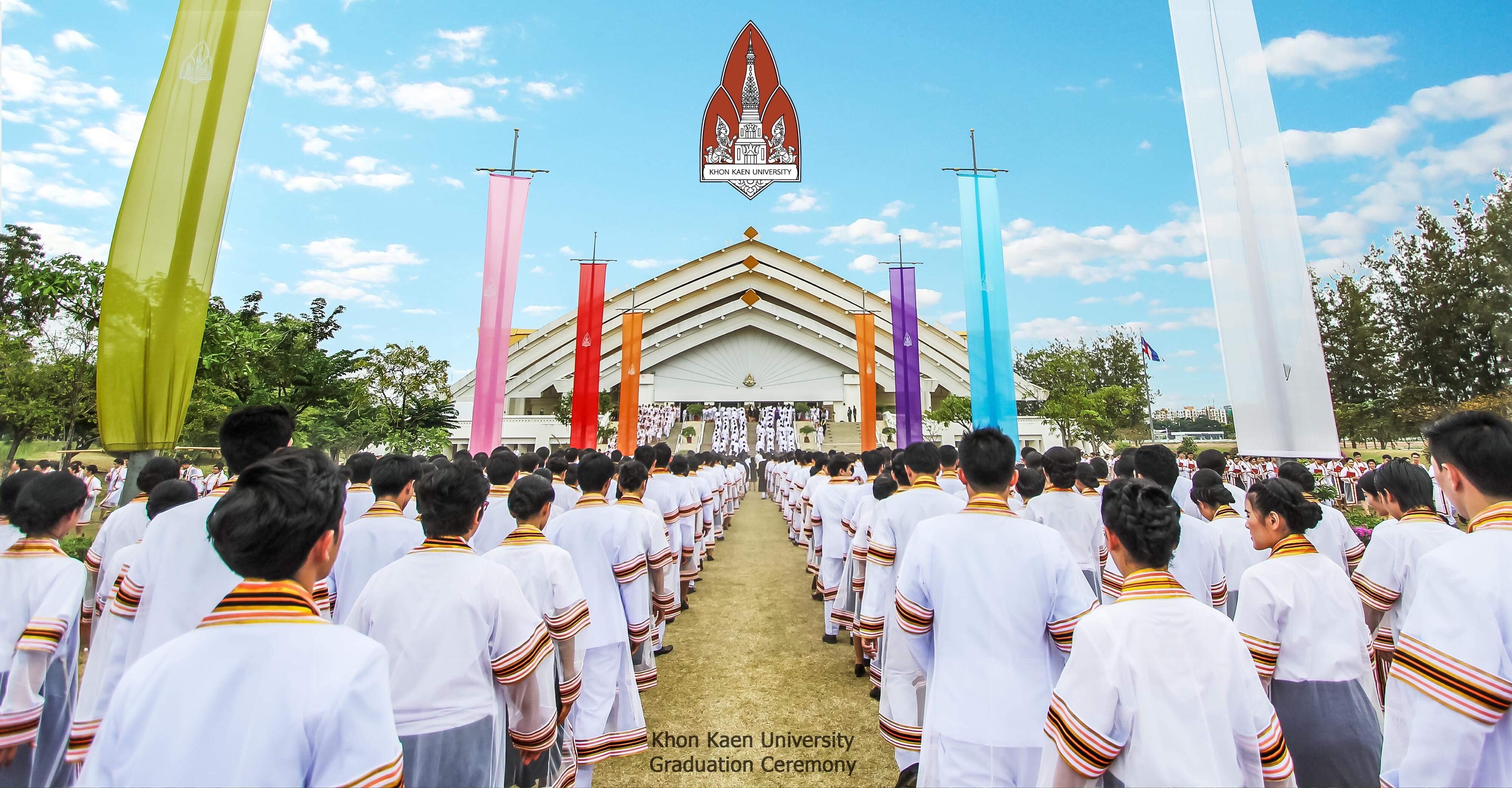 Thông báo về học bổng của Trường Đại học Khon Kaen, Thái Lan