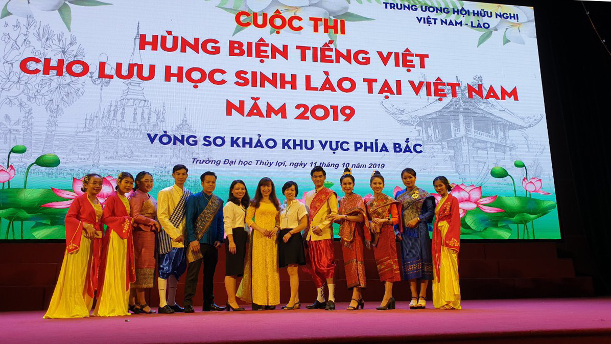 Lưu học sinh Lào học tập tại Trường Đại học Văn hóa Hà Nội thi hùng biện bằng tiếng Việt