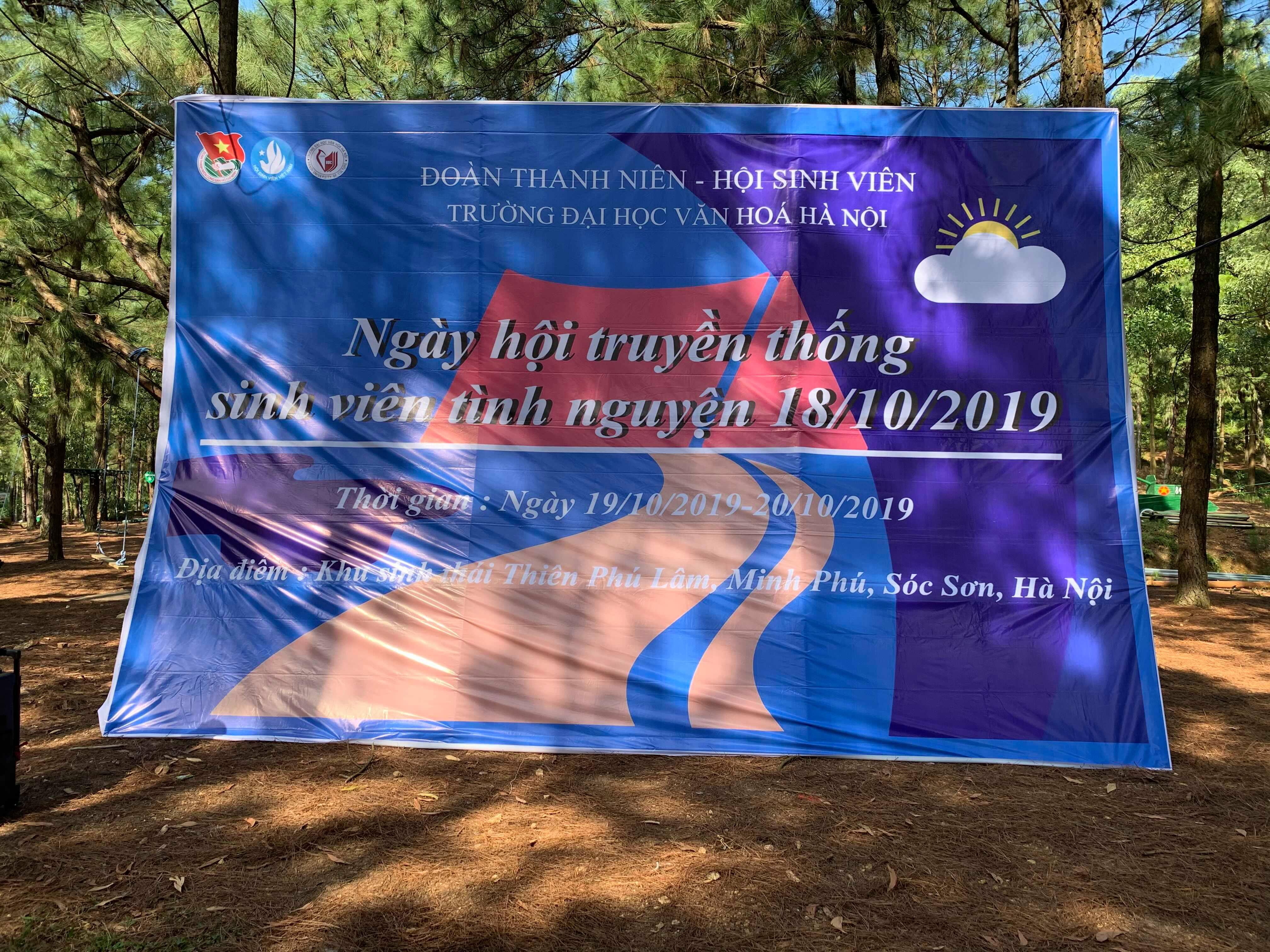 Ngày hội truyền thống Sinh viên tình nguyện Trường Đại học Văn hóa Hà Nội 2019