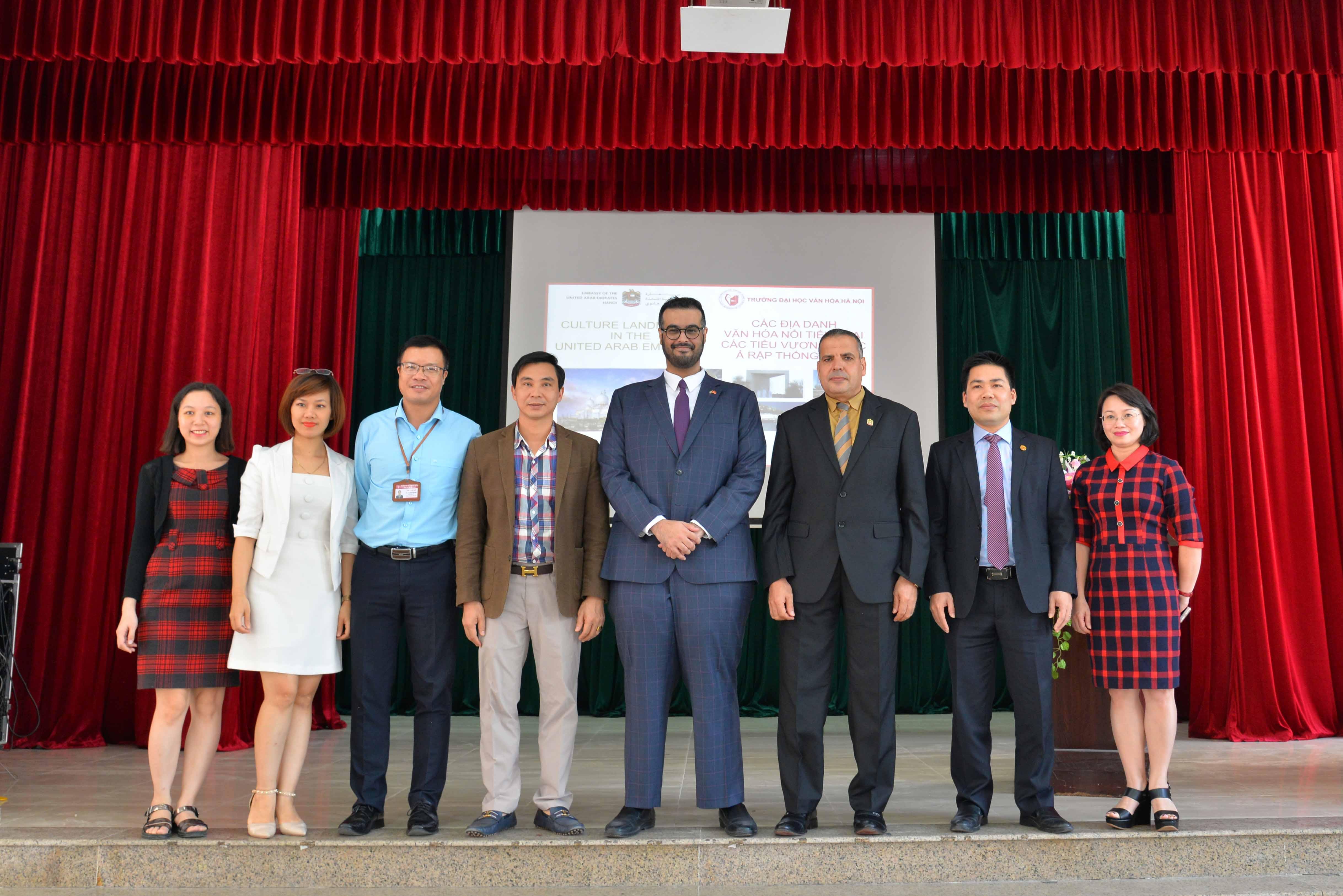 Đại sứ quán Các Tiểu vương quốc Ả-rập thống nhất (UAE) giới thiệu các địa danh văn hóa nổi tiếng của UAE tại Trường Đại học Văn hóa Hà Nội