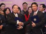 Lễ ký biên bản hợp tác giữa ĐH Văn hóa Hà Nội và ĐH Songkhla Rajabhat, Thái Lan