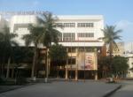Thông tin mới nhất về Tuyển sinh ĐH, CĐ năm 2013 của Trường ĐH Văn hóa HN