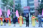 Lễ Khánh thành vườn tượng danh nhân văn hóa