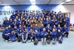 Cảm nhận về sinh viên và con người xứ sở Kim chi