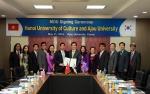 Chuyến thăm và làm việc của Trường ĐH Văn hóa Hà Nội tại Hàn Quốc