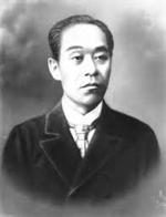 Từ tư tưởng của Fukuzawa nghĩ về đổi mới giáo dục hiện nay