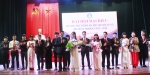 Đại hội đại biểu Hội sinh viên trường Đại học Văn hóa Hà Nội lần thứ IX