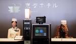 Tìm hiểu khách sạn robot ở Nhật Bản