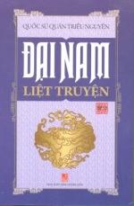 Đại Nam Liệt truyện Tiền biên, một tác phẩm sử học về Đàng Trong