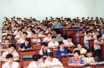 Vai trò của Tổ bộ môn trong việc nâng cao chất lượng đào tạo của Trường ĐHVHHN